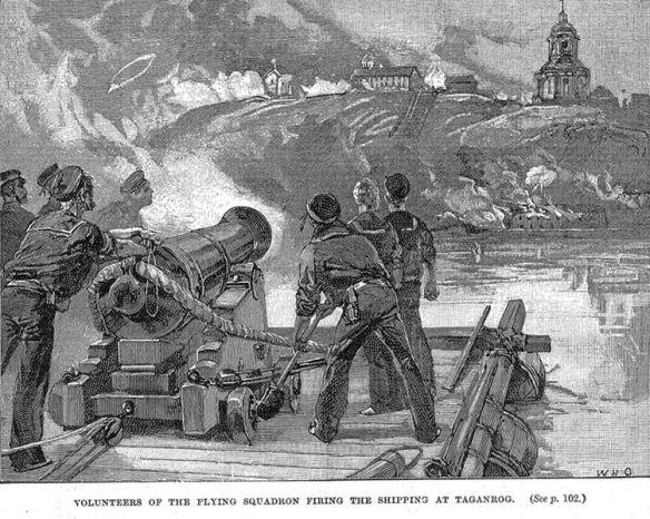 Bombardarea centrului orașului Taganrog de pe o plută britanică, în timpul primei tentative de asediu.