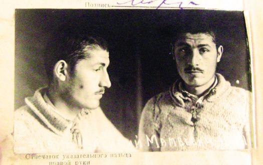 1940,Vasile Băleanu,membru al organizației ''Arcașii lui Ștefan''