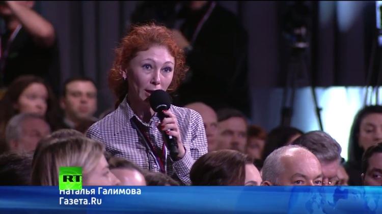 Natalia Galimova (foto 3)